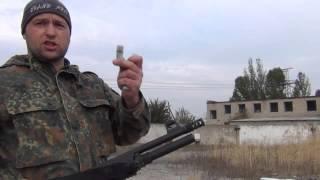 как удлинить ствол 12калибра у ружья UZKON AS-16 на 200мм !!!