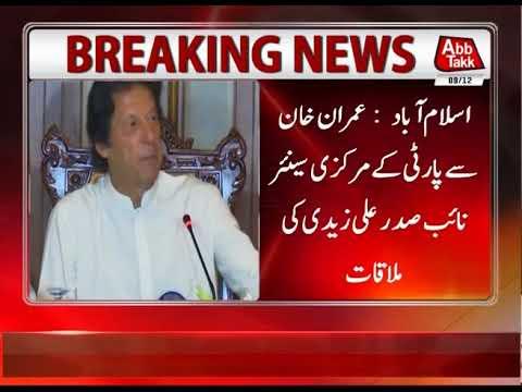 Islamabad: PTI Central Senior Vice-President Ali Zaidi Meets Imran Khan