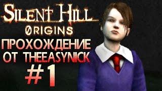 Silent Hill: Origins. Прохождение. #1. Алхемилла.