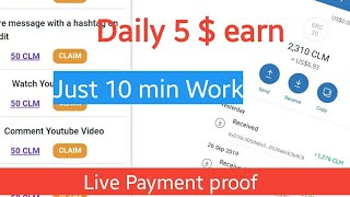 Live Payment proof. Daily Earn 5 dollar just 5 min work. 100% legit site full details