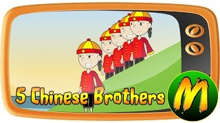 The Five Chinese Brothers - Ang Alamat ng 5 Chinese