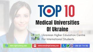 Top 10 Medical Universities In Ukraine   Study Medicine (MBBS) In Ukraine