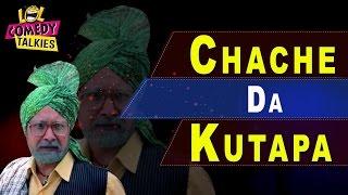 Chache Da Kutapa | ਚਾਚੇ ਦਾ ਕੁਟਾਪਾ | Chacha Bishna | Comedy | Punjabi Comedy Skit