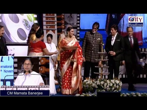 Mamata Banerjee's Speech at KIFF 2018 Inaugural Ceremony   Kolkata International Film Festival 2018