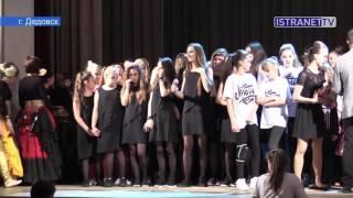 Фестиваль современных танцев в Дедовске