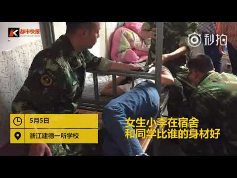 Teen gets stuck attempting Chinese internet's latest fitness challenge
