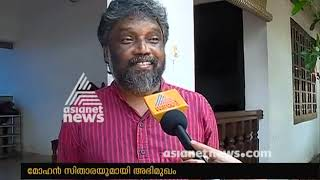 Mohan Sithara : Interview with Mohan Sithara 30 year for his music life
