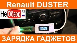 видео Адаптация Робота Лада Веста! Тест драйв Lada Vesta 2016