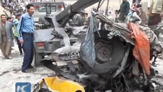 Yemen Car Bombing