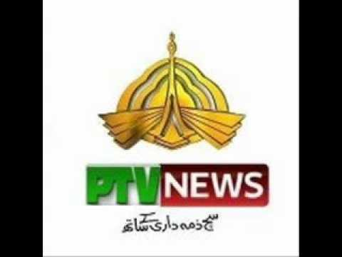 Ptv News Logo - YouTube