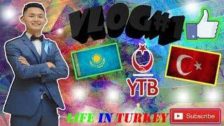 #1 WELCOME TO YOUTUBE:  Обучение в Турции. YTB. My Life.