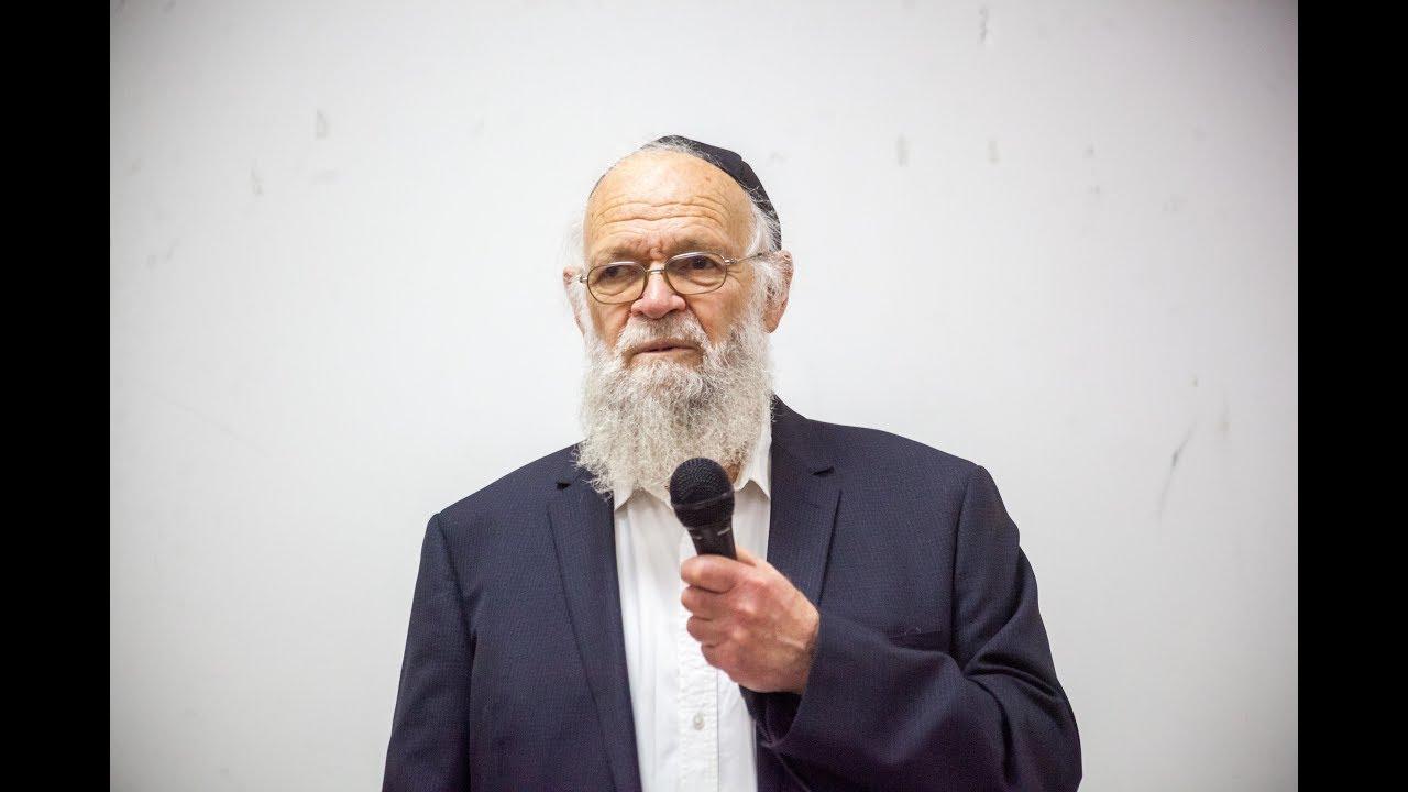 הרב ישראל מאיר לוינגר - כשרות וסוגי הדגים בעולם | מאור הכשרות