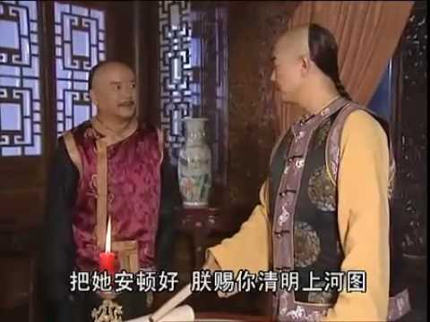 Chinese famous movie Dr. Ji Xiaolan Part 1 -- No: 27 鐵齒銅牙 紀曉嵐  第一部 第27集