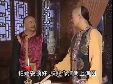 Chinese famous movie Dr. Ji Xiaolan Part 1 -- No: 27 鐵齒銅牙 紀曉嵐  第一部 第27集