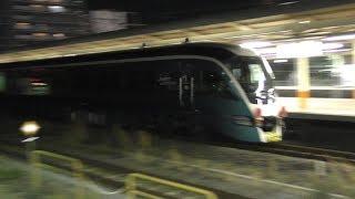 【甲種輸送】EF65 2096牽引、E261系6両(下田側3両×2) 2019.11.6 @茅ヶ崎