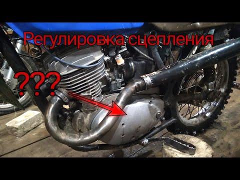Регулировка сцепления мотоцикла ИЖ. Немного тонкостей.