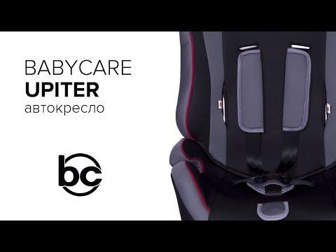 Babycare Upiter, автокресло