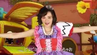 テレビ東京系アニメ「カリメロ」エンディングテーマ 4.8(水) 着うた(...