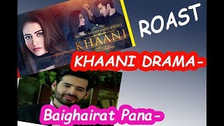 Khaani Drama Fever | Roast | Must Watch | New Series | Roasting Section
