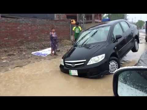 Lahore Rain 2018 | Monsoon | Mall Road Sinkhole | Cars Sinking | PakWheels Viral