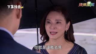 陳宇風盼自首!梁家榕以死相逼力阻|三立新聞網SETN.com