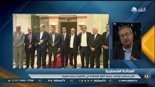 الجبهة الديمقراطية لتحرير فلسطين: قطار المصالحة انطلق والحوار الوطني يحصن اتفاق القاهرة