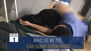 Bác sĩ bị tố ôm nữ sinh viên ngủ trong ca trực | VTC1
