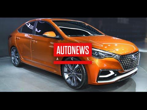 Hyundai Solaris нового поколения представили в Пекине