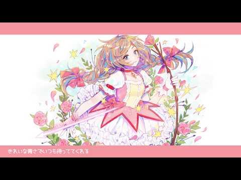 コネクト (ClariS) /ダズビー COVER