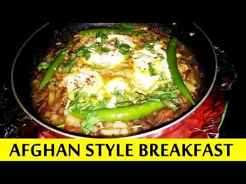 Afghan Egg Breakfast | Quick Egg Breakfast | Egg Recipes | Easy Egg Recipes