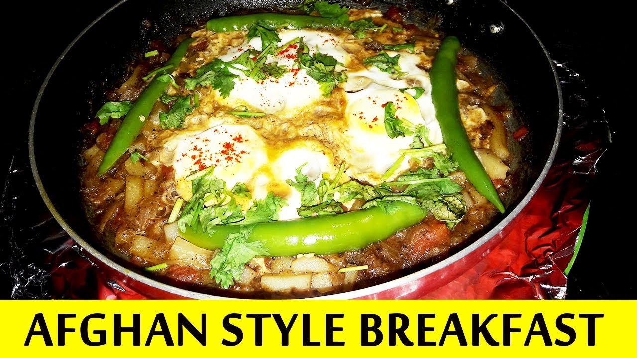 Afghan Egg Breakfast Quick Egg Breakfast Egg Recipes Easy Egg Recipes Youtube