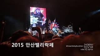 2017 푸파이터스가 한국에 돌아온 이유를 말하다 - 멘트 번역( 2015안산밸리 포함 ) Foo Fighters - Big Me LIVE Seoul, Korea