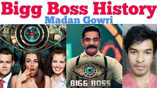 Bigg Boss History | Tamil | Madan Gowri | MG