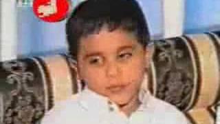 أطفال سعوديين