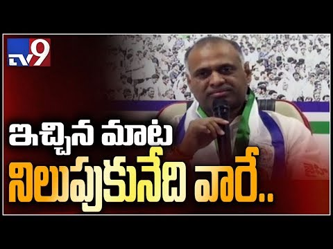 YCP PVP gives clarity over his comments on AP Special Status - TV9