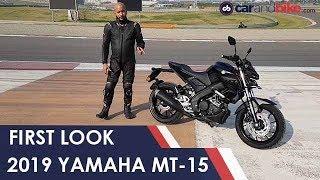 2019 Yamaha MT-15 First Look   NDTV carandbike