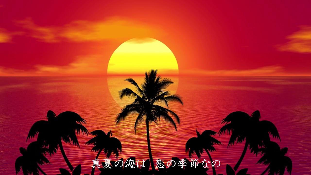 真っ赤な太陽 美空ひばり/song by 歌を描く午後(樹根)