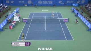 2016 Wuhan Open Hot Shot | Karolina Pliskova
