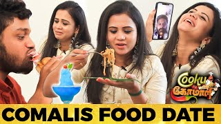 """En White Dress-ah Yenda Spoil Panna!""😡Manimegalai & VJ Nikki Food Date Atrocities!Cook with Comali"