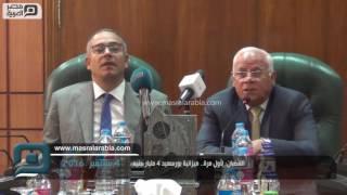 مصر العربية    الغضبان: لأول مرة.. ميزانية بورسعيد 4 مليار جنيه