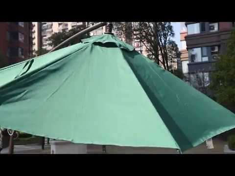 Southern Patio Blowmolded Base For Offset Umbrella   YouTube