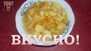 Тушеная картошка с капустой. Вкусный гарнир и вкусное постное блюдо.