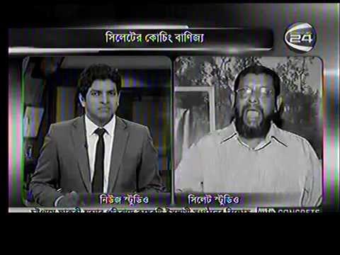 Professor Dr Kabir Hossain