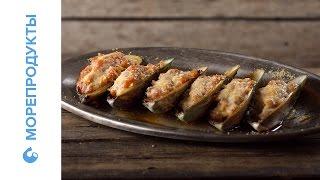 Запечённые Мидии по-Средиземноморски || iCOOKGOOD on FOOD TV || Морепродукты(Существует много рецептов приготовления мидий, но мы приготовили для вас самый вкусный и простой из них...., 2016-06-16T18:00:00.000Z)