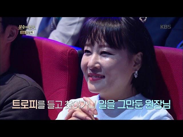 불후의명곡 Immortal Songs 2 - 첫 번째 무대에 오를 가수는?.20181215