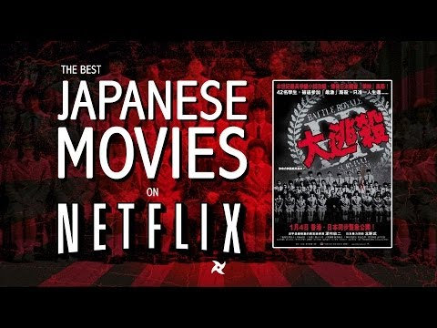 11 Best Japanese Movies on Netflix