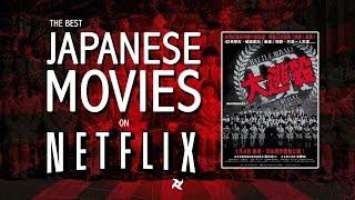11 Best Japanese Movies on Netflix