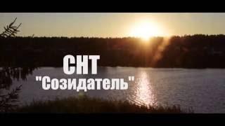 """Лето на даче - Ульяновск СНТ """"Созидатель"""""""
