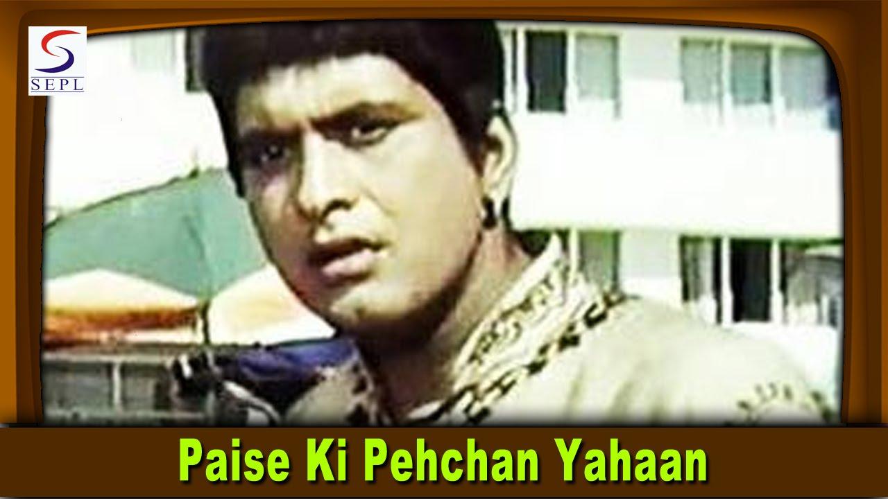 paise ki pehchan yahan insaan ki keemat koi nahi song