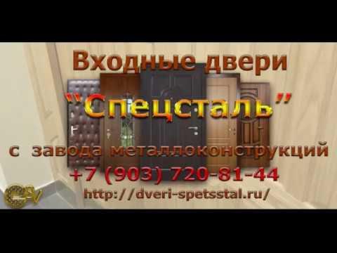 «завод металлических изделий» предлагает купить тамбурные двери по выгодным ценам в москве. Качественная продукция, доставка на объект, привлекательные условия сотрудничества. Подробная информация о заказе по телефону: +7 (495) 729-81-27.